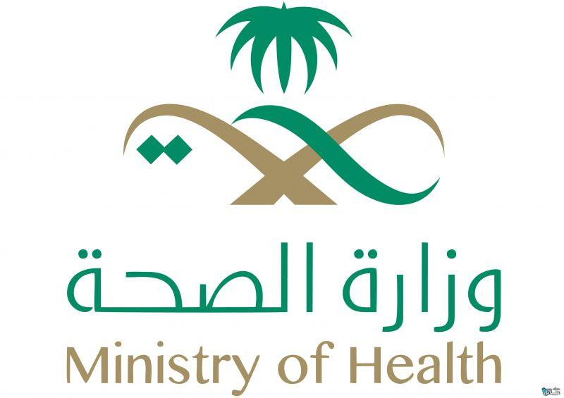 المدير العام يصدر قرارا بتمديد تكليف الطبيب حسين مديراً لإدارة مكافحة الأمراض المعدية ونواقل المرض