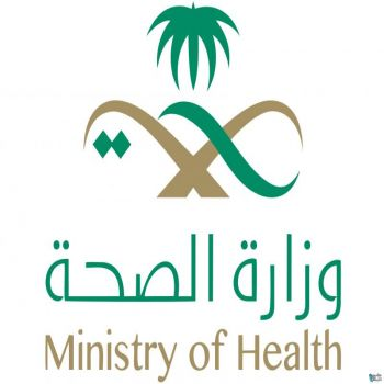 افتتاح حملة  المستشفى التوعوية عصر هذا اليوم تحت عنوان (الاستشارات النفسية لصحة الأسرة)