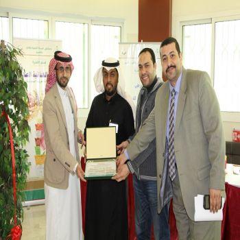 جامعة القصيم تكرم الدريويش والمزيرعي