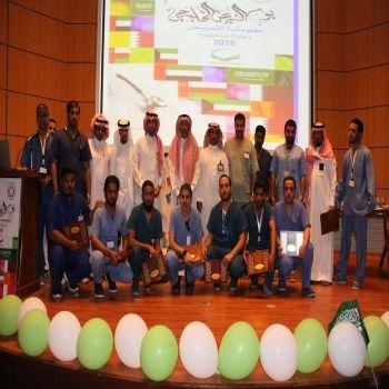 """تضمنت الفعاليات معرض توعوي .. مستشفی الصحة النفسية ينظم احتفالاً بيوم """"التمريض الخليجي"""""""