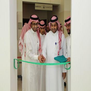 """مستشفی الصحة النفسية  ينظم احتفالاً بيوم """"التمريض الخليجي"""""""