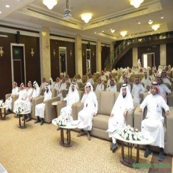 المدير العام يشهد انطلاقة الملتقى الثاني لإدارات التجهيزات بالمناطق الصحية
