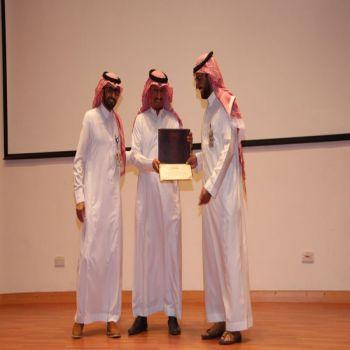 جامعة القصيم تكرم مستشفى الصحة النفسية بالقصيم