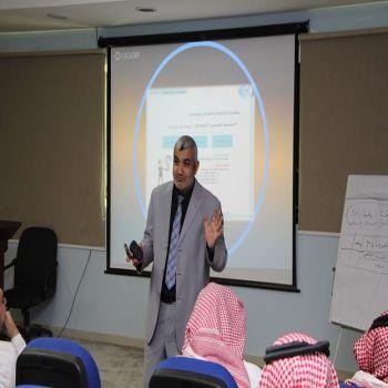 """دورة تدريبية بعنوان  """" مهارات القائد والمدرب """"   بــــالصحة النفسية بالقصيم"""