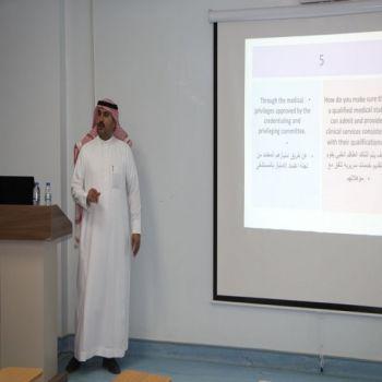 ورشة عمل معايير السلامة الأساسية ESR بــالصحة النفسية