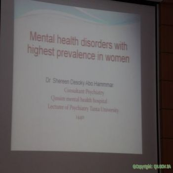 مستشفى الصحة النفسية ينظم فعاليات الطب النفسي